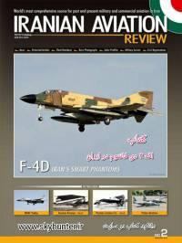 دانلود کتاب اف 4 دی فانتوم در ایران