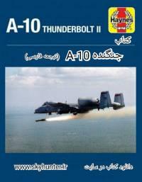 دانلود کتاب جنگنده پشتیبانی A10 (ترجمه فارسی)